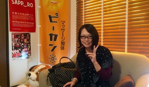 有田image1